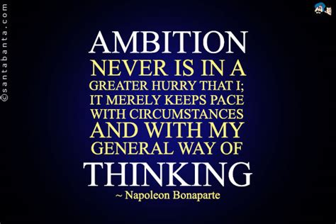 Ambition Quotes Ambition Quotes Www Imgkid The Image Kid Has It