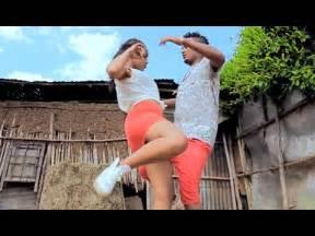 2016 New Ethiopian Music YouTube