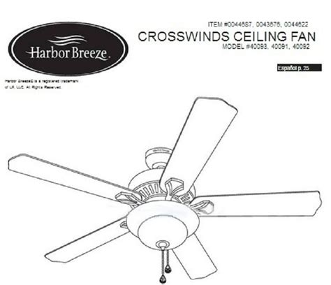 harbor breeze ceiling fan installation harbor breeze ceiling fan installation guide www
