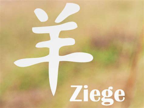 chinesisches horoskop ziege ziege schaf das chinesische horoskop 2017 das jahr des