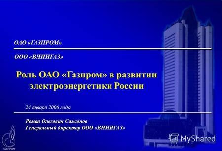 В Краснодаре обсудили перспективы развития газотранспортной системы на Юге России