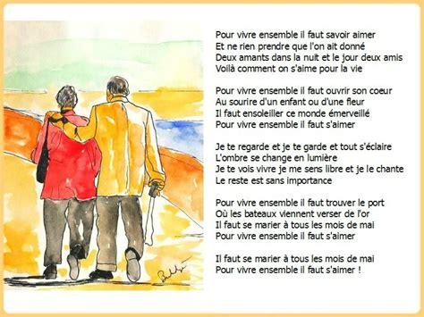 anniversaire de mariage 40 ans poeme poesie 40 ans de mariage