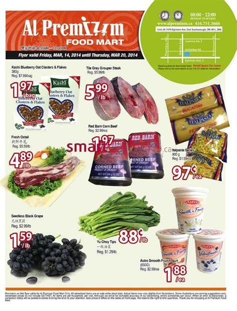 premium cuisine al premium food mart flyer march 14 to 20