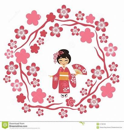 Cherry Japan Clipart Blossom Blossoms Festival Sakura