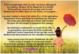 Poeme Sur La Vie by Po 232 Mes Et Textes Inspirants Sur La Vie Po 232 Mes Po 233 Sie D