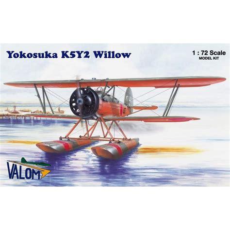 yokosuka ky willow float  kit hobbyshopcz