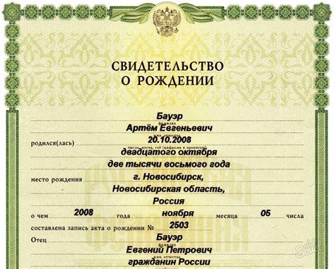 Какие нужно документы нужны дла замены паспорта в 45 лет