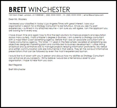 strategy consultant cover letter sample cover letter