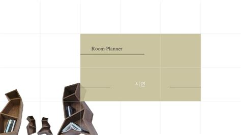 room planner html5 room planner project