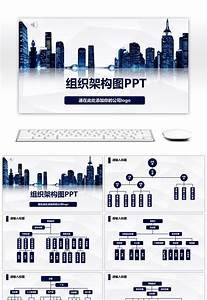 Awesome Enterprise Organization Architecture Diagram Ppt