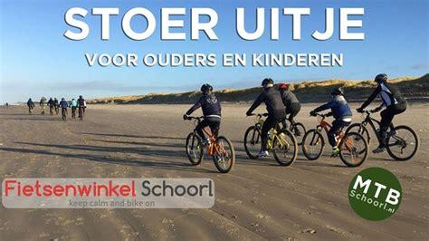 Stoere Uitjes by Schoorl Foto S Getoonde Afbeeldingen Schoorl Noord
