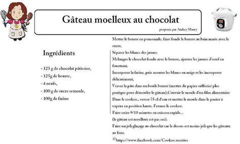 Beurre Cuisine - gâteau moelleux au chocolat recettes cookeo