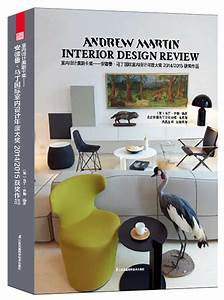 andrew martin interior design review ifengspace design With interior design books name