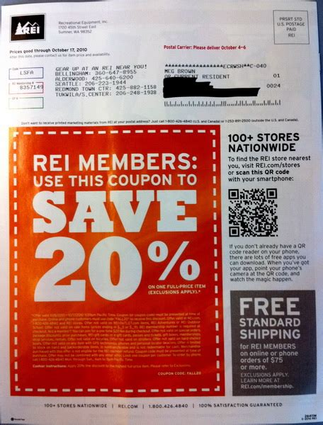 32533 Rei Fall Coupon by Rei Fail Mobile Marketing Fail