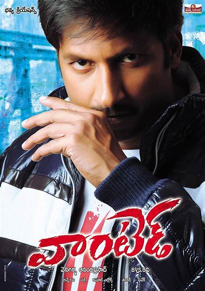 Wanted Wallpapers Telugu Deeksha Seth Gopichand Mp3