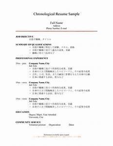 Social Resume Jp