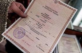 нужно ли водительское удостоверение для оформления справки на новое удостоверение