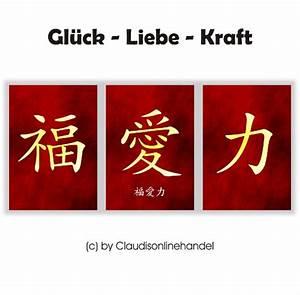 Japanisches Zeichen Für Glück : gl ck liebe kraft chinesische japanische kalligraphie schriftzeichen bilder neu ebay ~ Orissabook.com Haus und Dekorationen