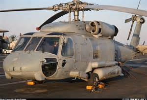 SH-60F Helicopter
