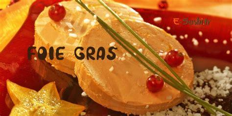cuisiner foie gras cru infos sur foie gras cru ou cuit arts et voyages