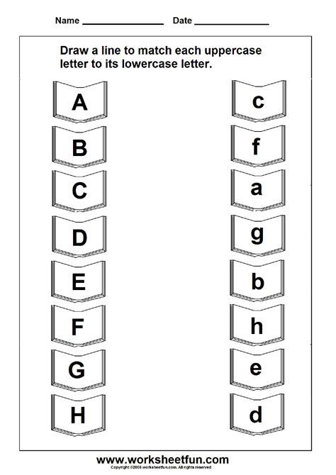 uppercase lowercase letter education