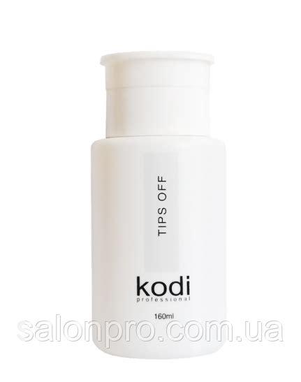 Праймер Kodi в Украине. Сравнить цены купить потребительские товары на маркетплейсе