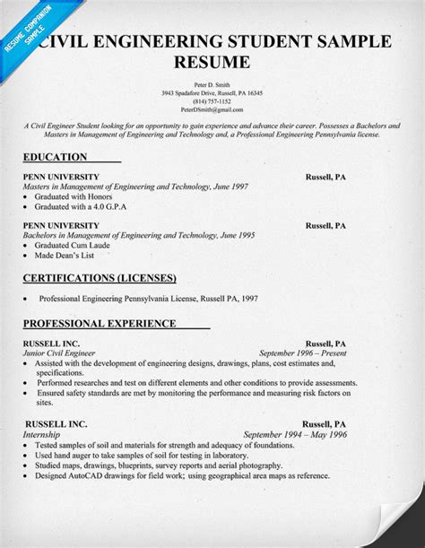 Resume Format For Engineering Students For Internship by Resume For Civil Engineer