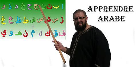 cours d arabe n1 de m 233 dine avec maher apprendre l arabe