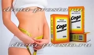 Быстро похудеть и не толстеть