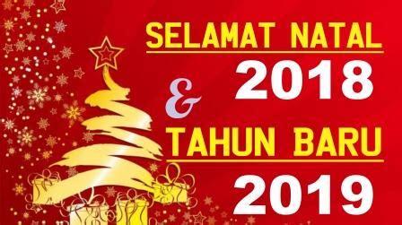 desain banner ucapan selamat natal     cdr kumpulan desain grafis coreldraw
