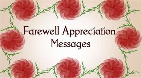 appreciation messages  colleagues appreciation quotes