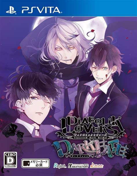 videos on this wiki diabolik diabolik lovers dark fate diabolik lovers wiki fandom