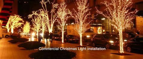 longest last christmas lights island light installation