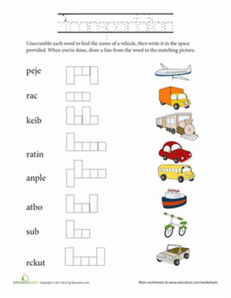 Unscramble Words Transportation  Worksheet Educationcom
