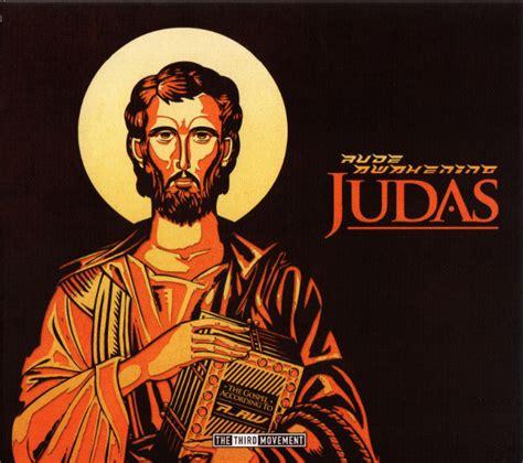 Rude Awakening - Judas (CD, Album) at Discogs