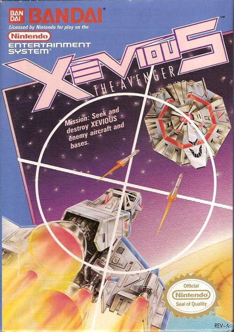 Xevious for NES (1984) - MobyGames