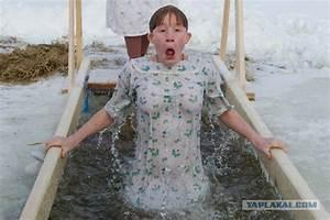 Купание в холодной воде для потенции