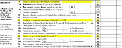 form 1040 line 17 fafsa tutorial