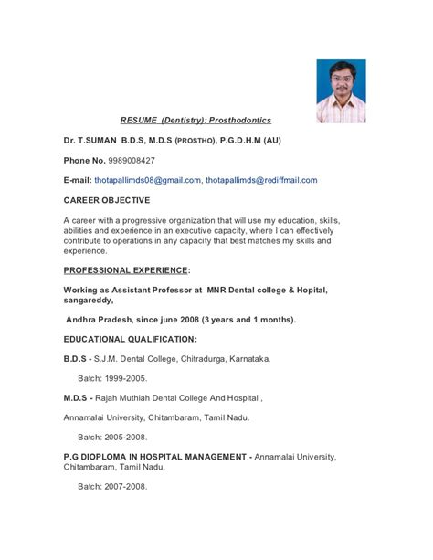 Doctors Resume For Freshers by Dr Suman Thotapalli Mds Pgdhm Au