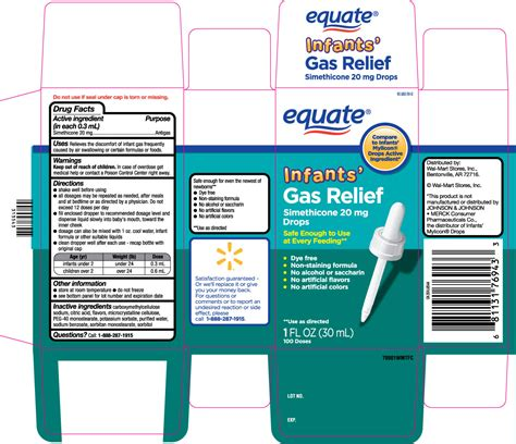 Equate Infants Gas Relief Emulsion Raritan