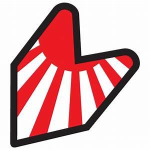 JDM Japan logo Decal