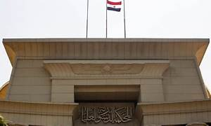 Egypt's highest court to hear lawsuits against protest law ...