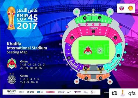 khalifa stadium decked    big football show