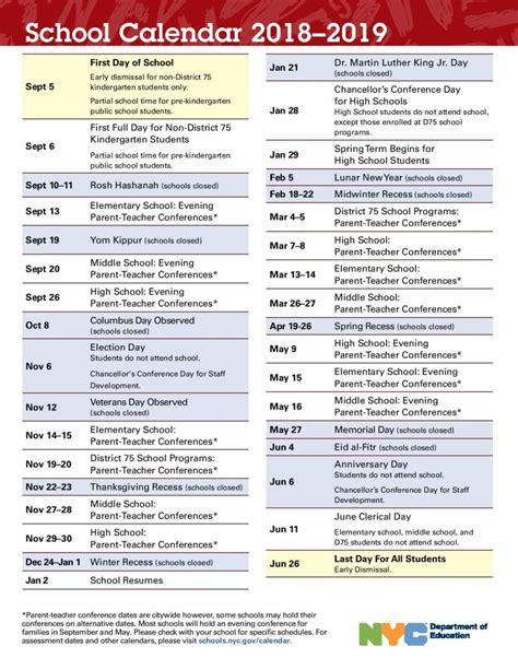 nycdoe school calendar myrna perez fung ps