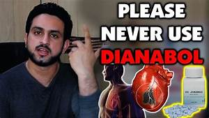 Please Dont Use Dianabol Steroid Urdu  Hindi
