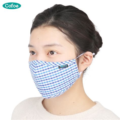 cofoe pm  anti dustgerm activated carbon face mask