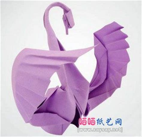 Origami Swan Paper Folding Tutorial Instructions This One