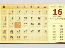 Calendario chino qué es y cómo se calcula Magia Asiática