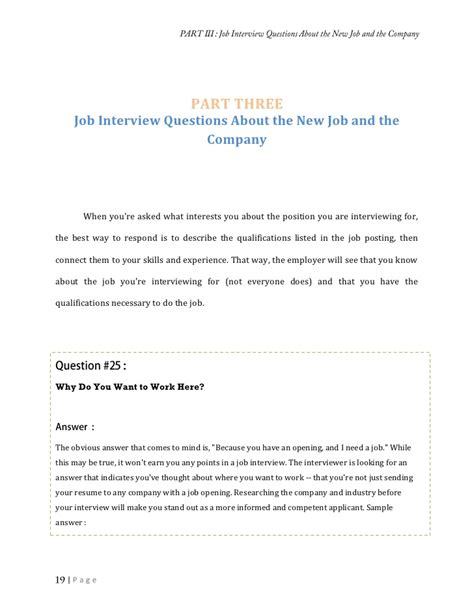 What Do I Need To Include In My Resume by 100 What Do I Need In My Resume Should I Include An