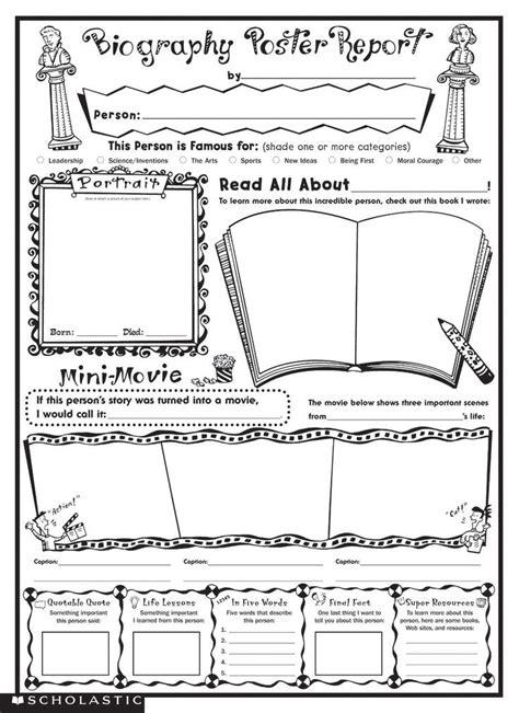 biography book report template biography report